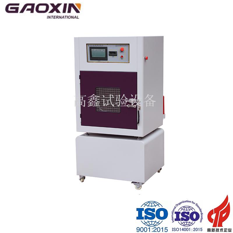 东莞高鑫检测设备锂电池试验机