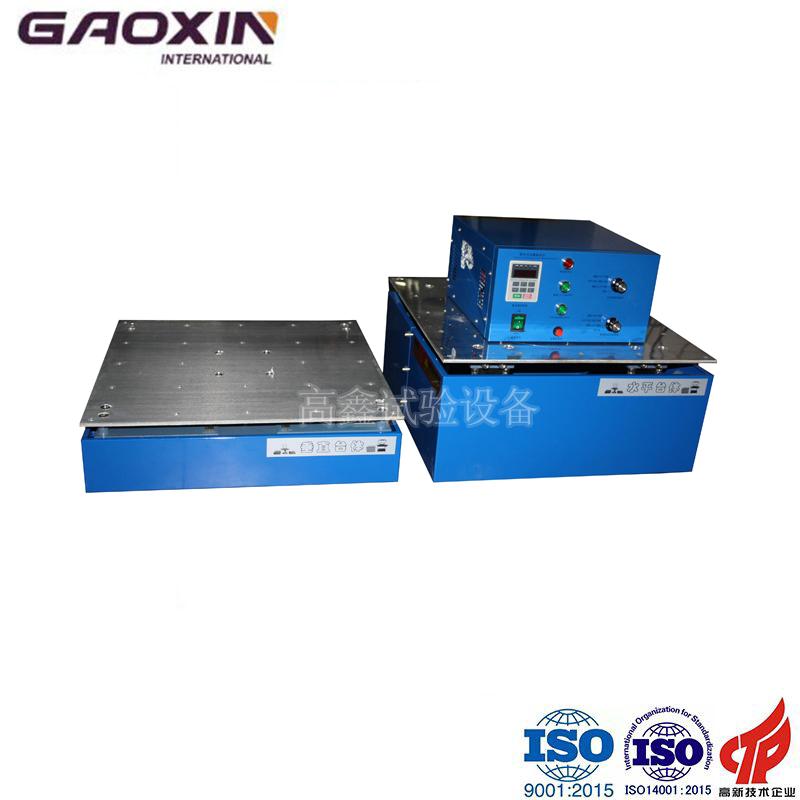 电磁振动试验台-简单谐振系列生产厂家