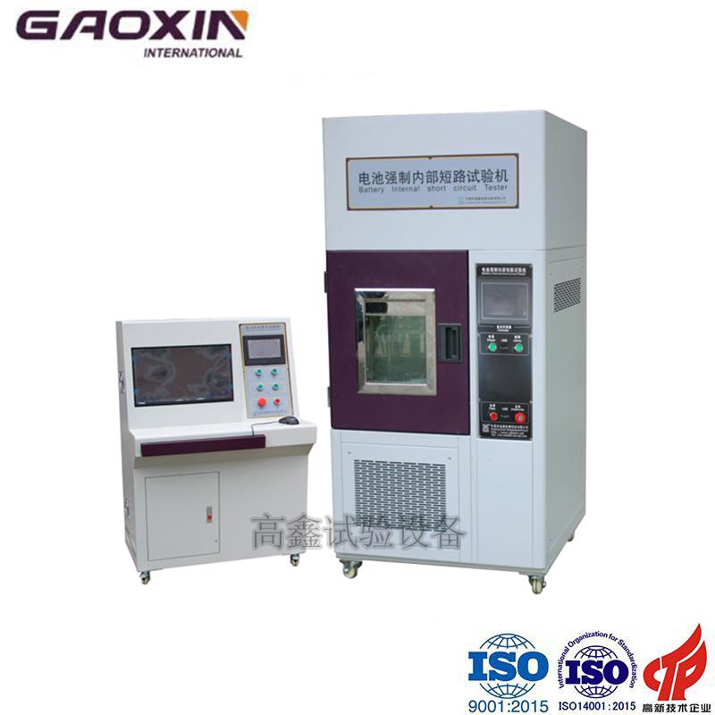 东莞锂电池短路试验机生产厂家