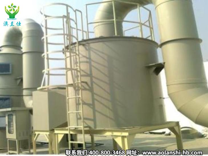 广东澳兰仕环境科技有限公司