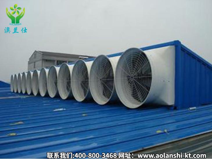 负压风机安装完成图