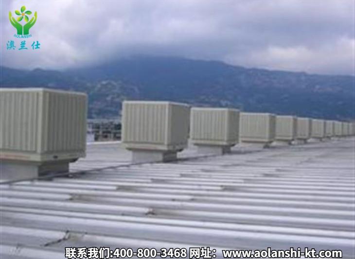 環保空調工程案例