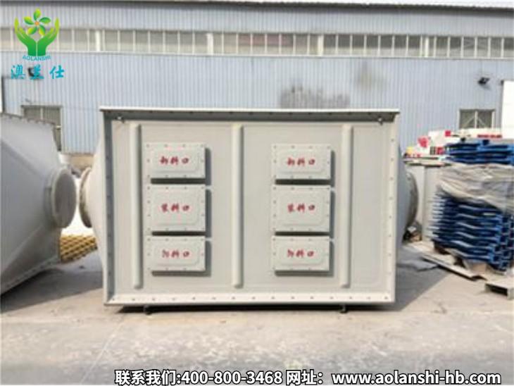 废气治理设备安装现场
