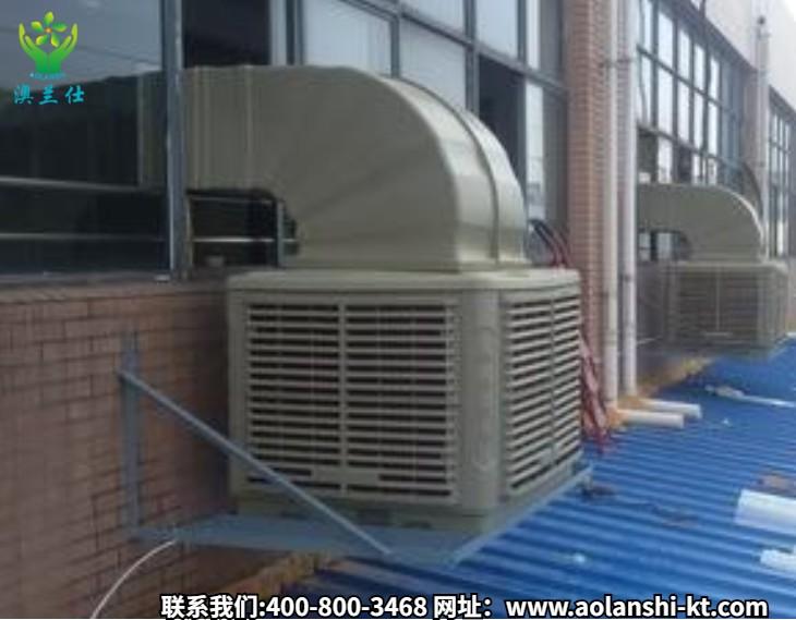 工業式冷風機外機