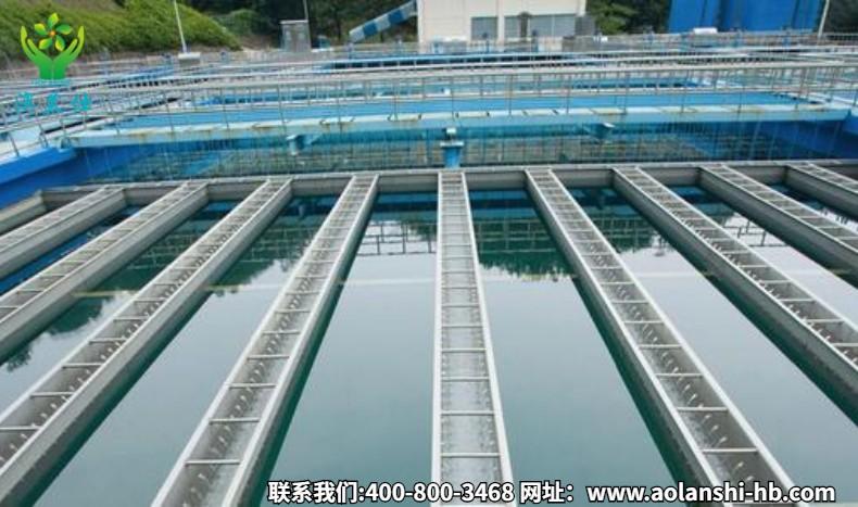 废水处理工艺