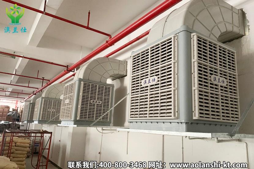 廠房通風降溫設備