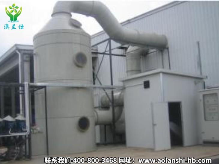 工业废气处理净化设备