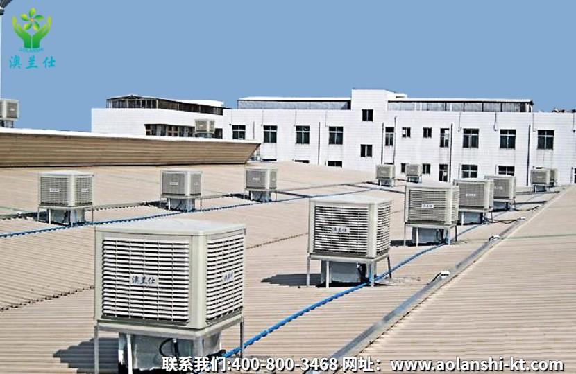 水冷环保空调机