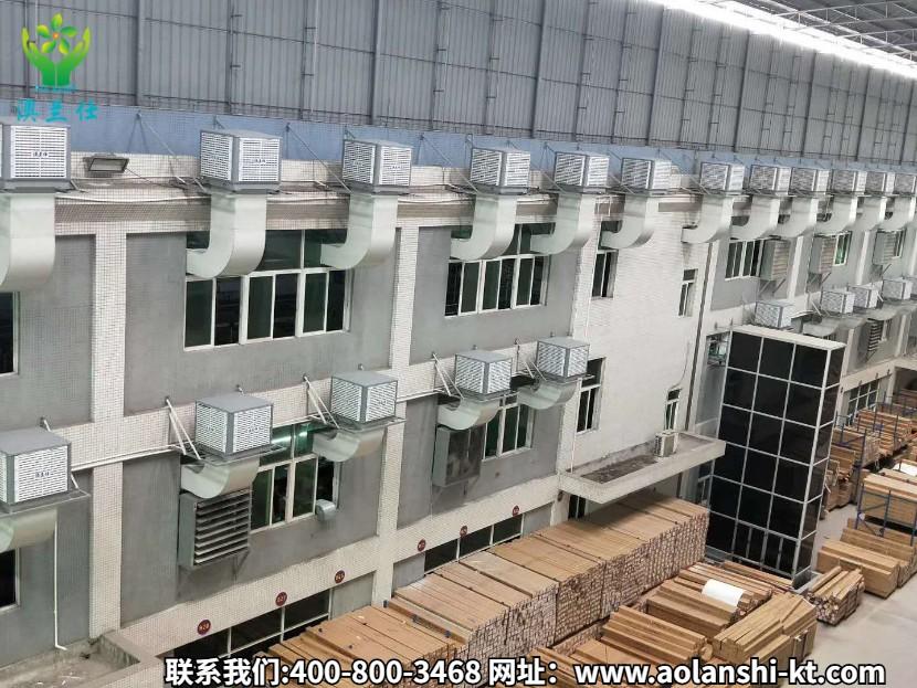 东莞环保空调厂家