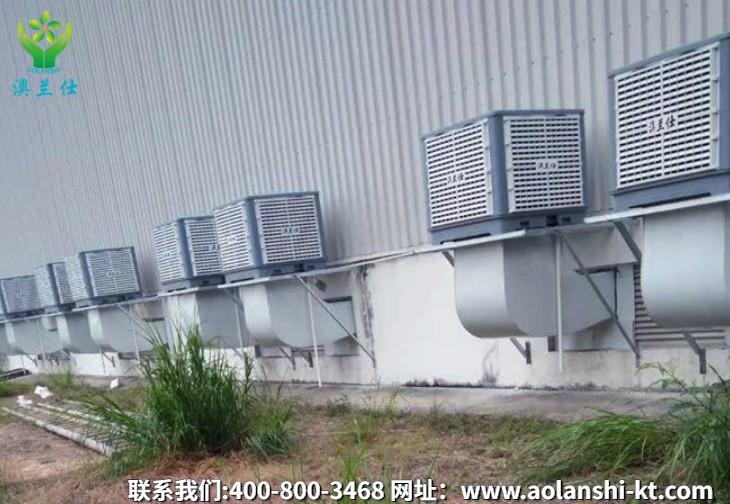 蒸发式节能环保空调