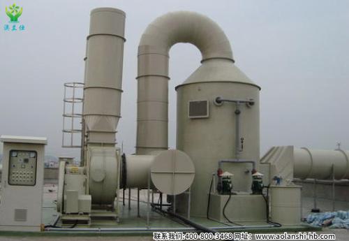 废气处理设备哪家好
