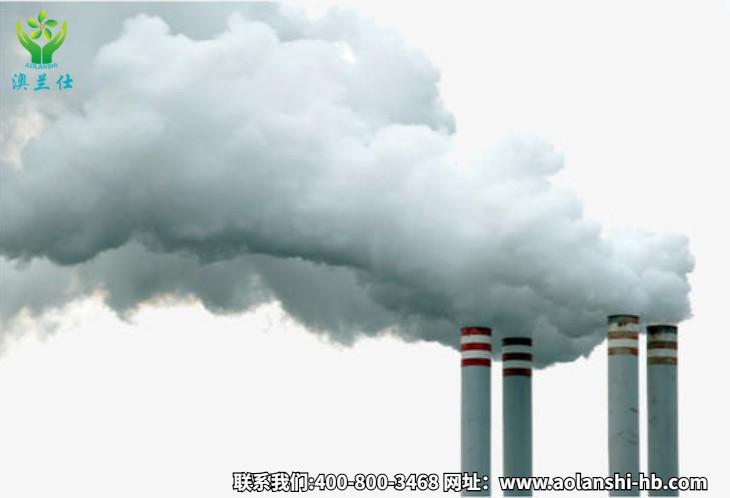 工业废气处理设备哪家好