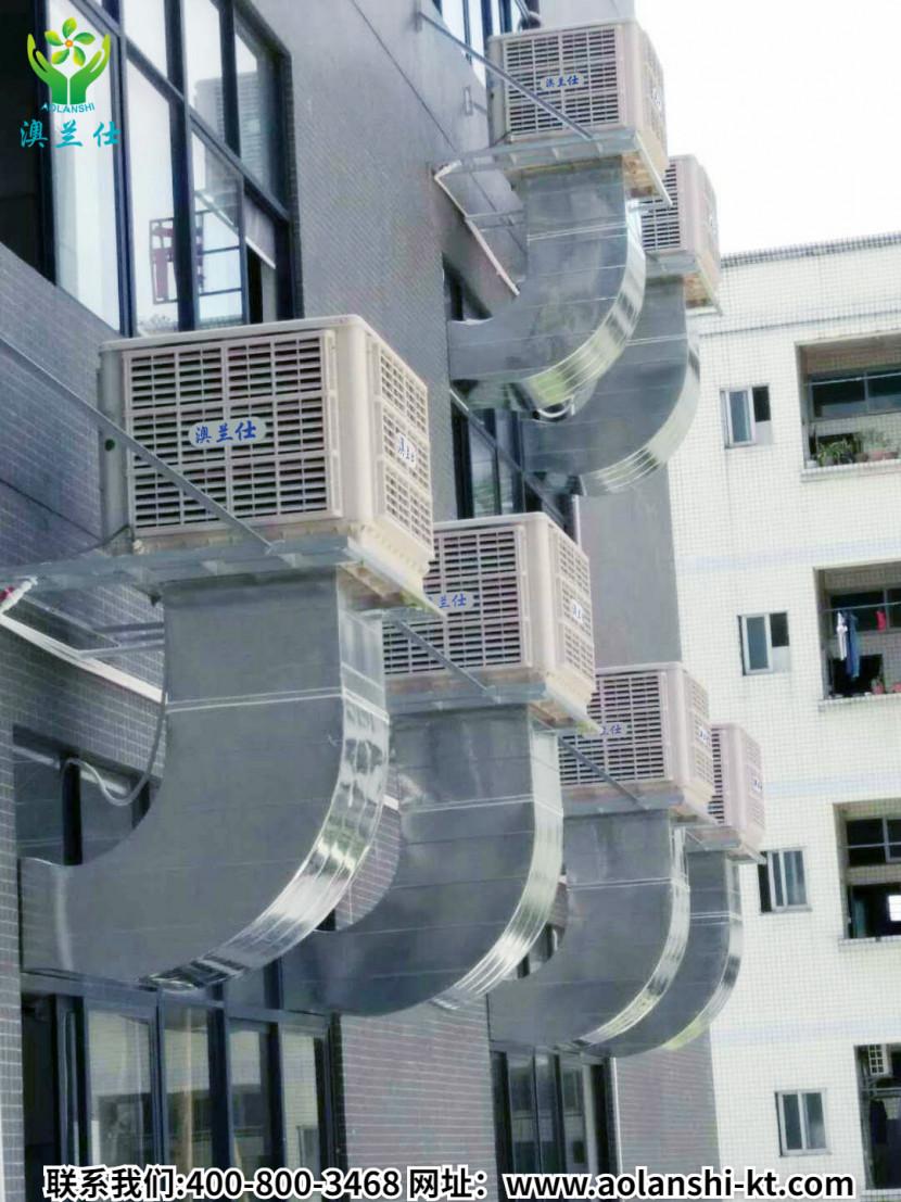 廣東澳蘭仕環境科技有限公司
