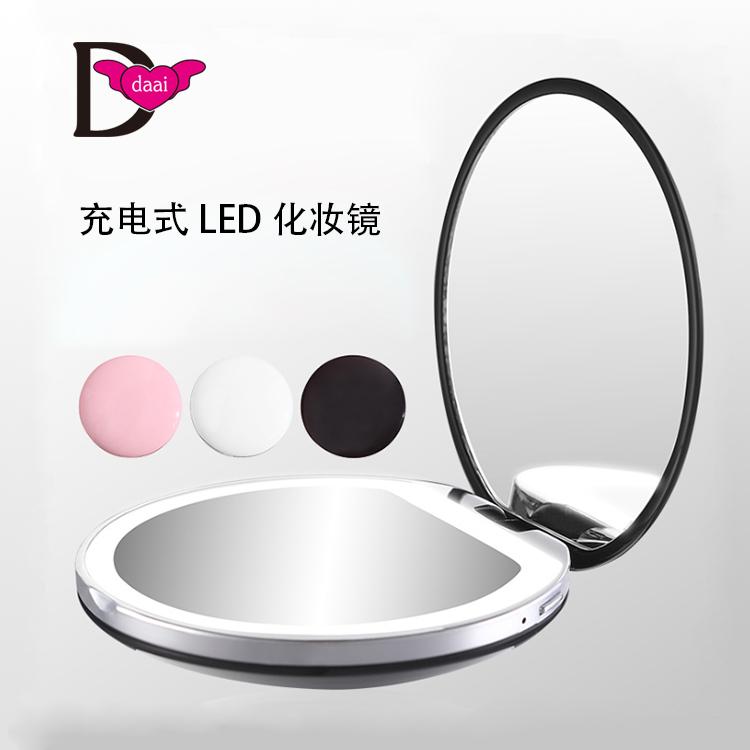 便携LED折叠镜