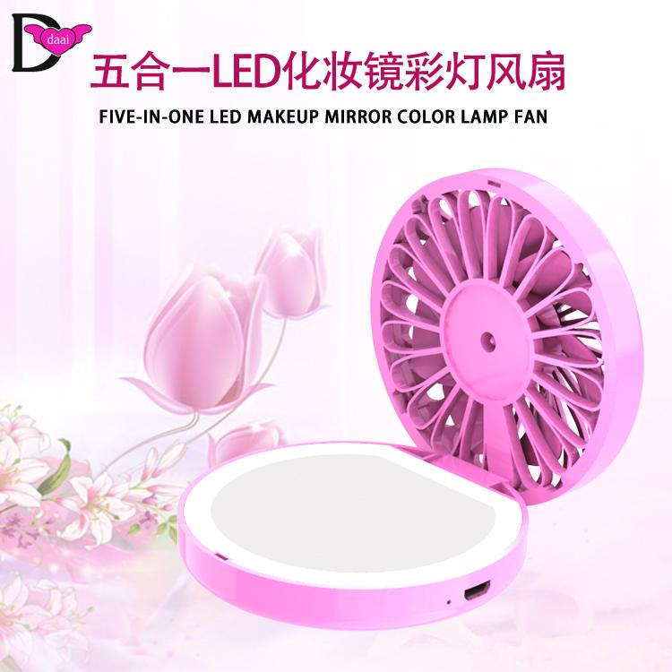 LED化妆镜风扇