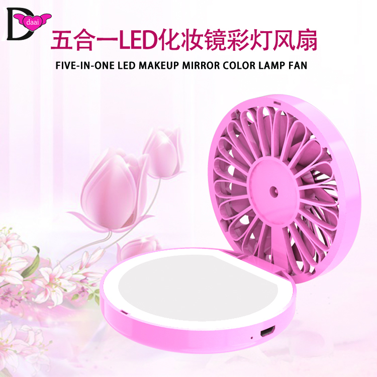 多功能LED化妝鏡