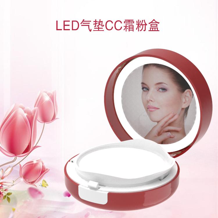 LED粉盒化妝鏡
